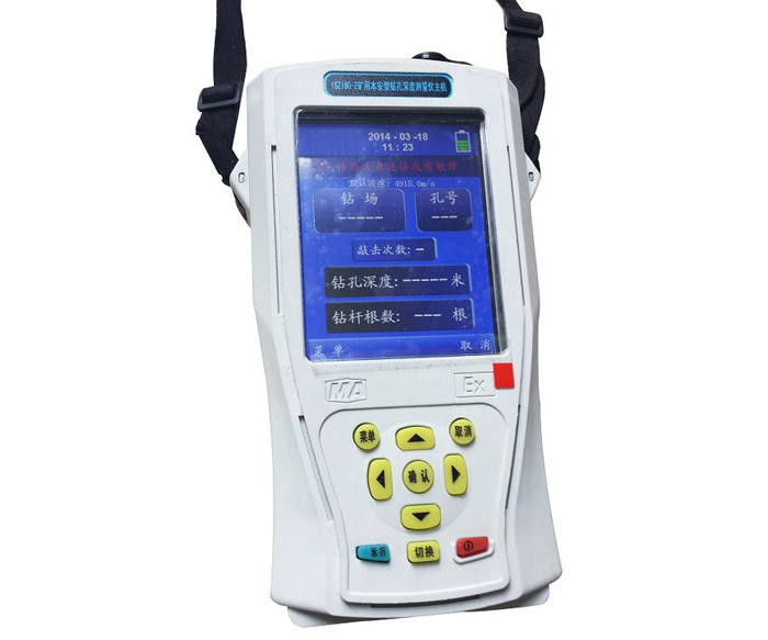 Smart Intrinsically Safe Instrument Mine Drilling Digital Depth Gauge