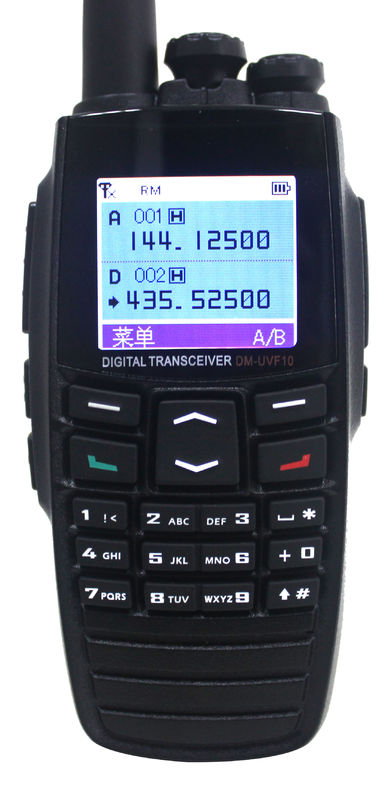 IP67 Intrinsically Safe Cell Phone , Digital Intrinsically Safe Mobile Phone
