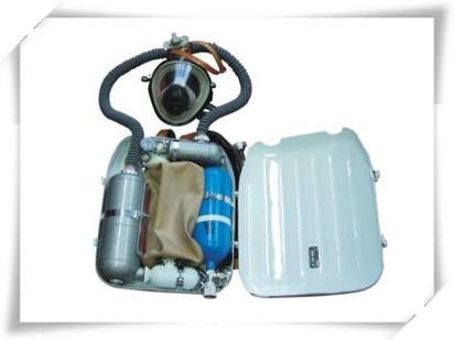 2.7L Oxygen Self Breathing Apparatus With Integrated Cooling System