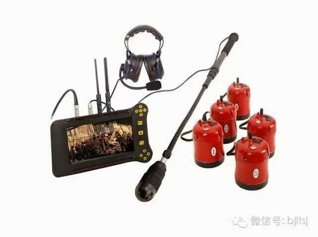 Explosion Proof Wireless Life Detector Machine With 600m2 Cover Range