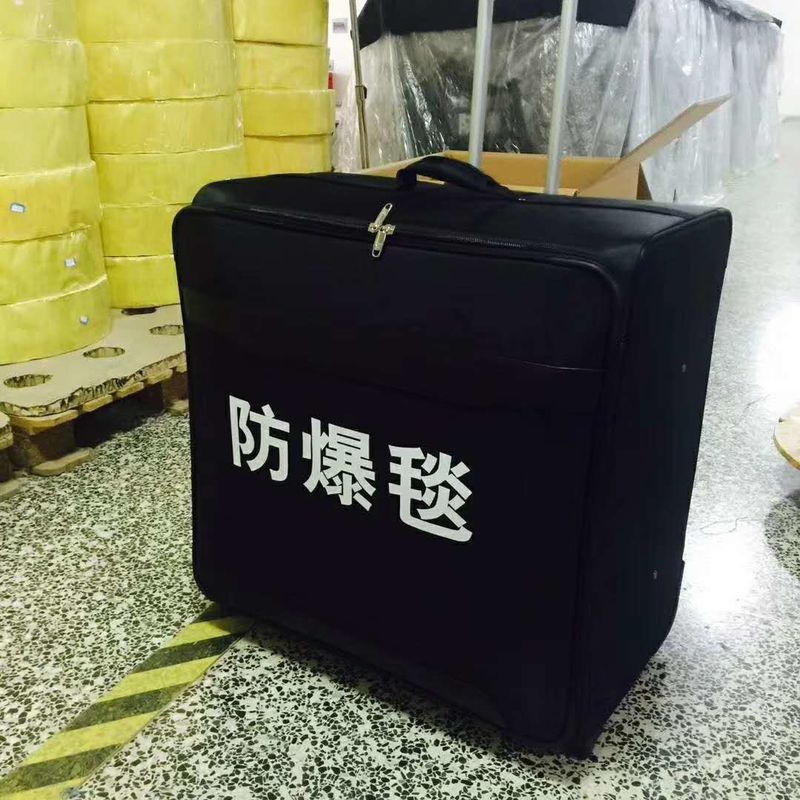 Explosion Proof Blanket EOD Equipment Anti - Explosive Enclosure 1600×1600 Size